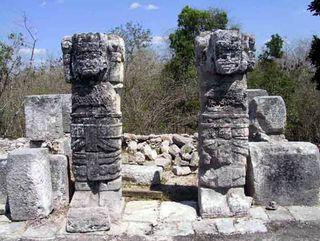 Kari maya