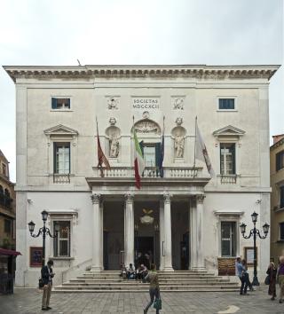 Nuria theater