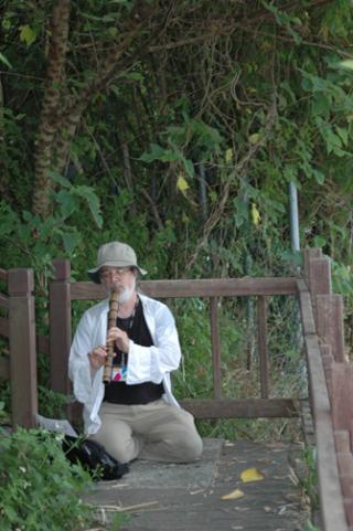 Robert carl flute