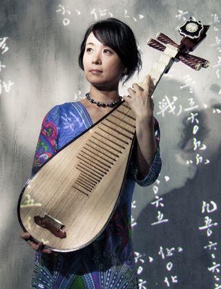 Wu Man 1 credit Wind Music