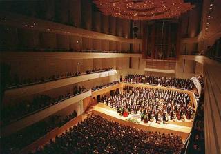 Lucerne concert hall