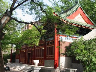 China music conservatory